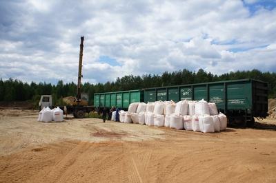 Верхнетагильский завод огнеупорных материалов реквизиты